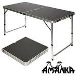 AMANKA Table de Camping pliable réglable en hauteur 120x60x70cm incl 4 Tabourets pliants format mallette Gris Foncé de la marque AMANKA image 1 produit