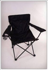 chaise pliante avec porte gobelet TOP 1 image 0 produit