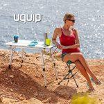 Uquip Variety M Table en Aluminium Pliable pour 4 Personnes (89x53cm) – Hauteur Réglable de la marque Uquip image 4 produit