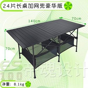 Xing Lin Table Pliable Des Tables De Pique-Nique Rectangulaire Et Chaises Aluminium Pliable Ménagers De Plein Air Camping De Décrochage Portable Table Super Simple de la marque xing lin image 0 produit